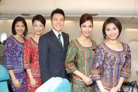 Singapore Airlines FlightCrew onboard