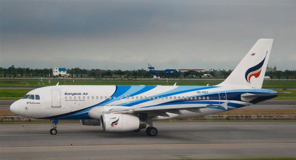 BangkokAirways A319 (1)